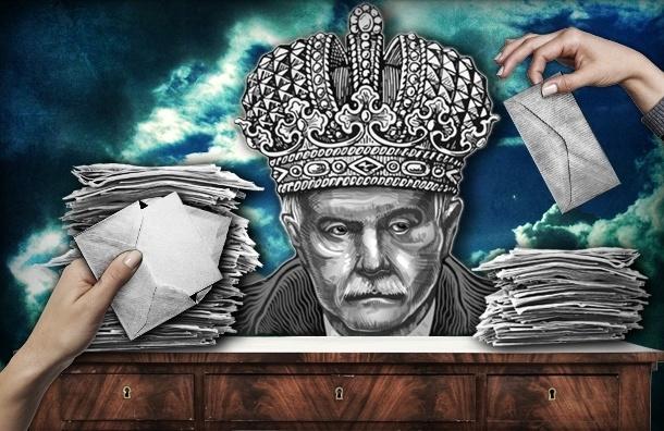 Петербуржцы завалили Полтавченко прошениями: вся надежда - на лояльного «царя»