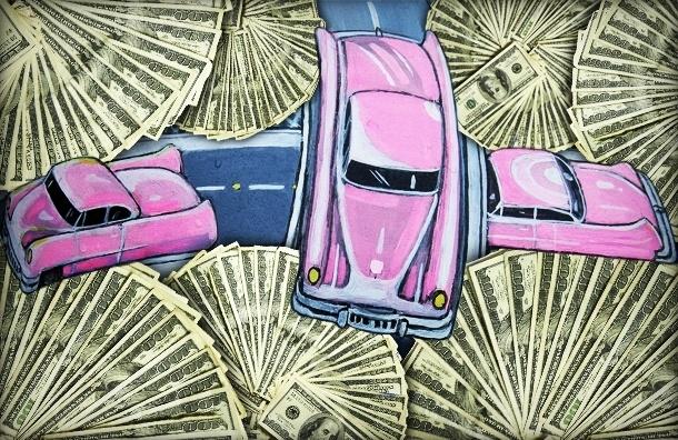 Где взять денег на хорошую машину в Петербурге