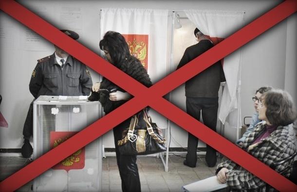 В Госдуме хотят отменить прямые выборы губернаторов