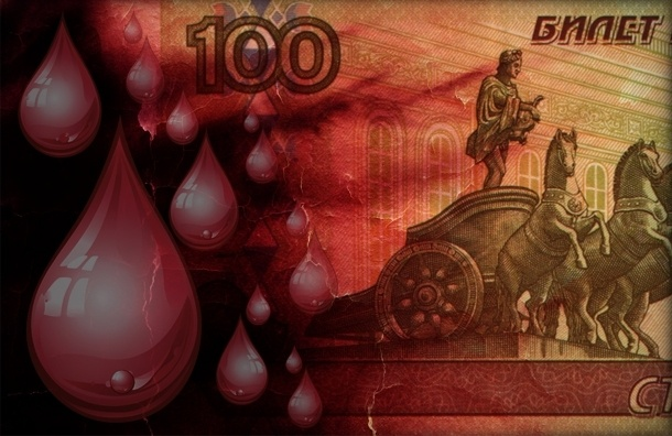 Петербург «обескровят»: доноры объявляют забастовку из-за нового закона