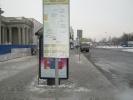 Фоторепортаж: «Новые таблички автобусные остановки»