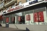 Фоторепортаж: «Вадим Степанов, владелец Терволина»