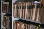 Фоторепортаж: «Библиотека Шнеерсона»