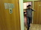Фоторепортаж: «Доходные дома для мигрантов»