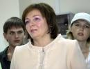 Фоторепортаж: «Людмила Путина»