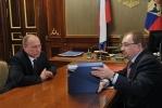 Кропачев и Путин, 18 января 2013: Фоторепортаж