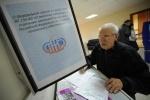 Фоторепортаж: «Пенсия, пенсионный фонд»