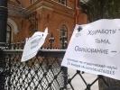 Студенты Макаровки протестуют против бесплатного труда: Фоторепортаж