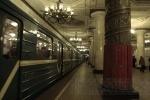 Станция метро Автово: Фоторепортаж