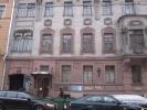 Фоторепортаж: «Музей Набокова, вандалы, надпись педофил»