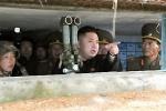 Фоторепортаж: «Ким Чен Ын»