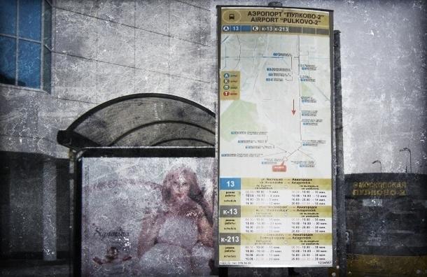 На автобусных остановках в Петербурге появились таблички нового формата