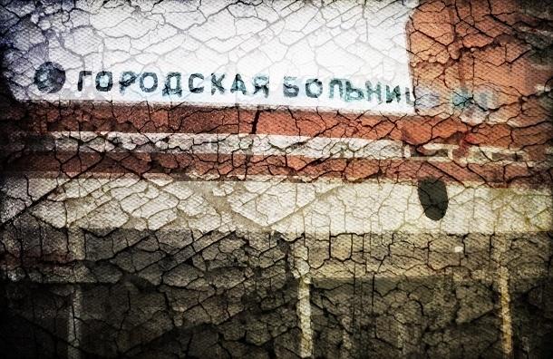 Судьба петербургской больницы №31 решится в феврале