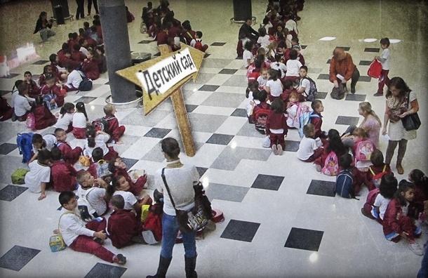 Власти рапортуют: очереди в детсады ликвидированы, но никто этого не заметил