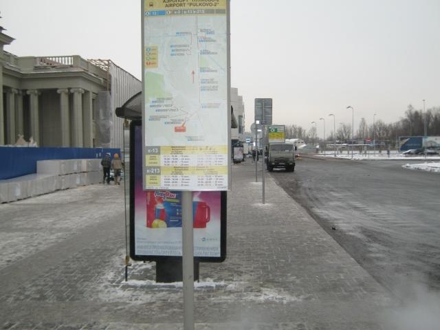 Новые таблички автобусные остановки: Фото