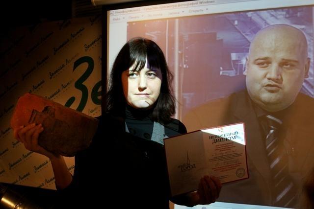 Непочетный гражданин-2012, январь 2013 года: Фото