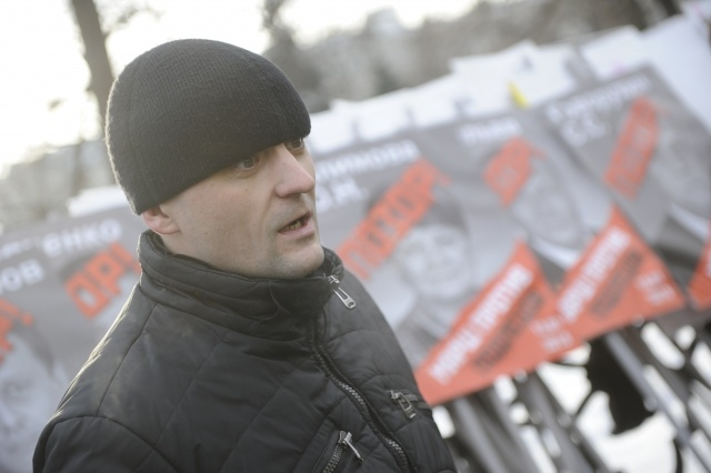 Марш против подлецов 13 января 2013: Фото