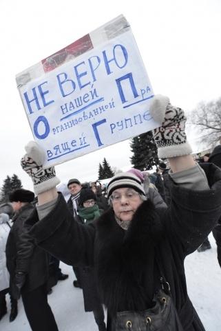 Пикет в защиту 31-й больницы Петербург 23 января 2013: Фото