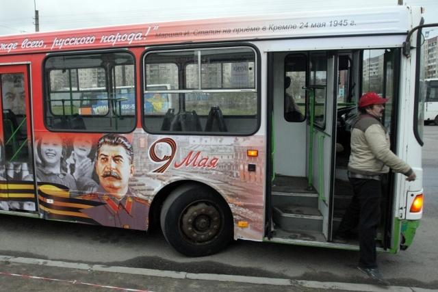 Сталинобус автобус Сталин: Фото