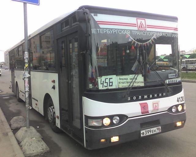 Автобусы Волжанин: Фото