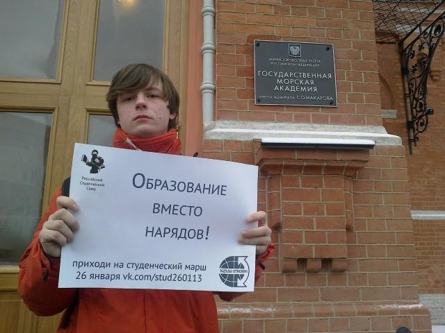 Студенты Макаровки протестуют против бесплатного труда: Фото