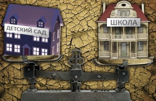 В Петербурге оригинально решают проблему очередей в детсады: за счет школьников