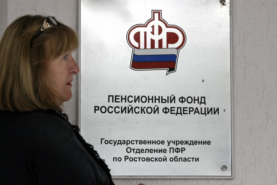 Замена социальной карты московской области для пенсионеров в люберцах