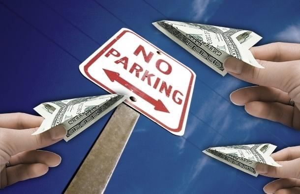 Собирать штрафы за неправильную парковку будут регионы, а не ГИБДД