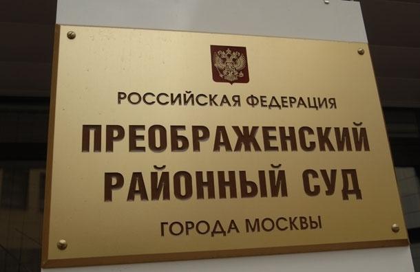 Число дел о лишении родительских прав в Москве возросло в два раза