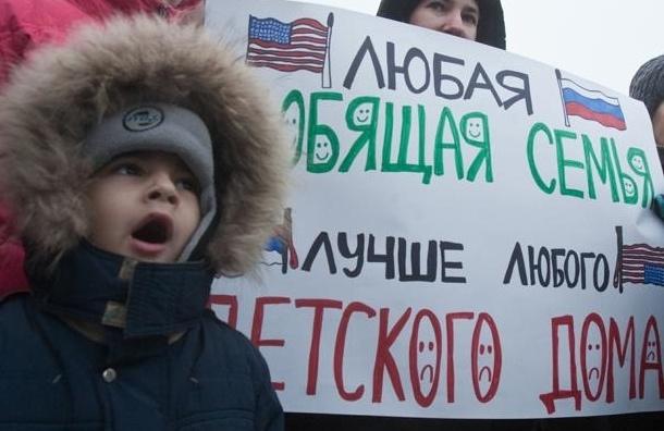 Випы не пришли обличать подлецов на митинге в Петербурге