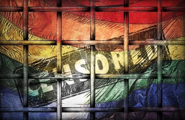 Госдума ударит по геям – срикошетит по гетеросексуалам