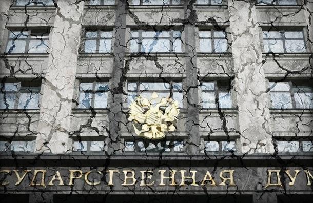 «Новая газета» собрала 90 тысяч подписей за роспуск Госдумы