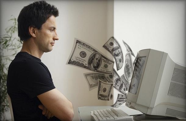 Россияне смогут занять денег в интернете