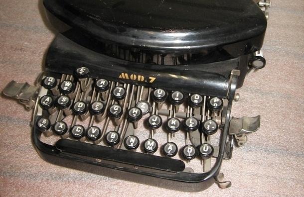 В Артиллерийском музее покажут реликвию времен войны – пишущую машинку