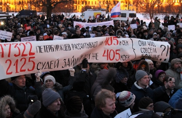 На массовом пикете в защиту 31-й больницы в Петербурге осторожно отпраздновали победу