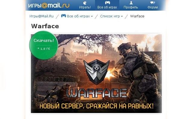 Лучшей игрой Рунета - 2012 стал Warface с 6,5 млн игроков