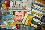Медведев приказал искоренить школы, «где есть интернет, но нет туалета»