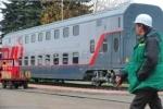 Из Петербурга в Адлер отдыхающих повезут двухэтажные вагоны