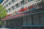 Следователи обыскали офис издательского дома «Красная Звезда» в Москве