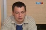 Ирина Кабанова найдена убитой: ее муж признался, что расчленил супругу
