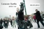 Полиция разогнала «Снежную битву» в Петербурге
