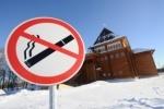 За курение предлагают ввести штраф в три тысячи рублей