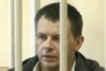 После убийства жены Кабанов отправил детей смотреть мультики, а сам расчленил тело