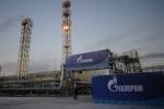Счетная палата решилась проверить «Газпром»