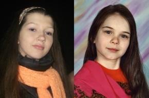 В Петербурге бесследно пропали две восьмиклассницы