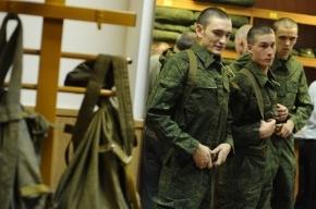 В Петербурге ищут призывника, сбежавшего из части из-за боязни заболеть воспалением легких