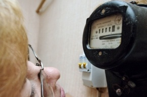 Петербуржцам начислят пени, за то что они не оплатили счета за свет в новогодние праздники