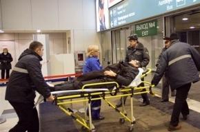 СК РФ завершил расследование дела о теракте в  Домодедово через 2 года