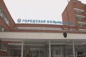 В защиту 31-й больницы Петербурга пройдет массовый пикет