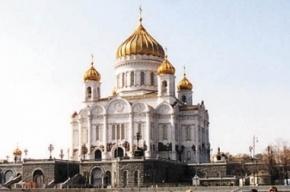 Главе общества потребителей грозит уголовное дело за заявление о бизнес-центре в храме Христа Спасителя